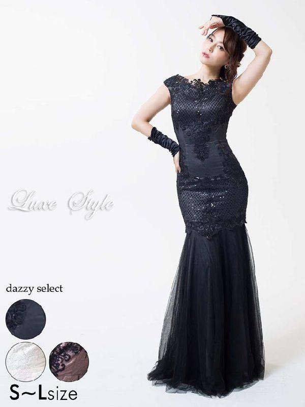 女装家さんのためのドレス&通販の解説まとめ