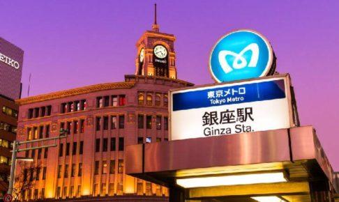 銀座の高級クラブ「稲葉」のママ・白坂亜紀さんとは?|NHKプロフェッショナルに出演