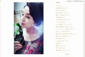 藤原紀香さん、桂由美のドレスでシャンパンイベントに出席するの巻
