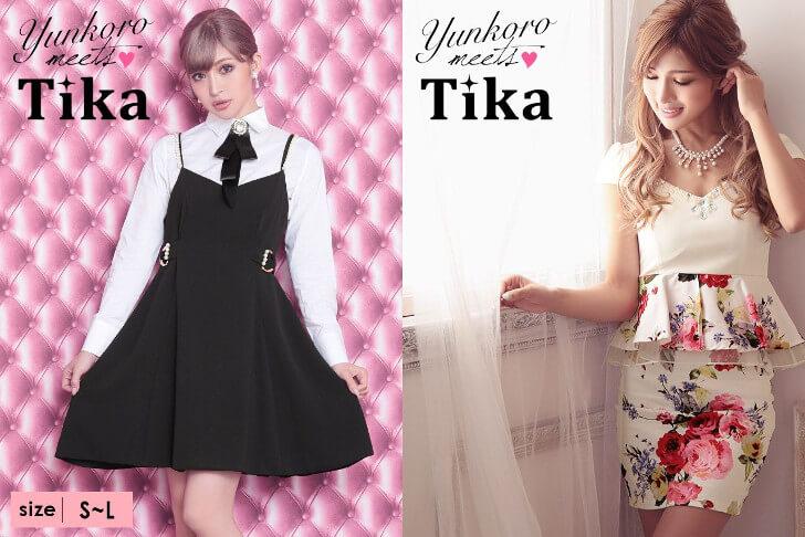 9a7224d02a374  超まとめ 人気モデル、ゆんころ着用キャバドレスがキラーコンテンツの激安通販「Tika」(ティカ)