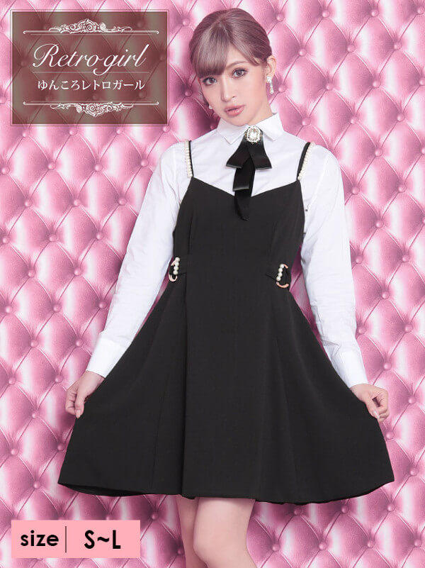 参戦服用のドレス、どこで買う?答えは激安キャバ通販!